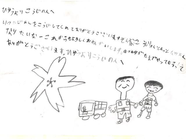 O様邸(千葉県茂原市)舗装工事の画像5